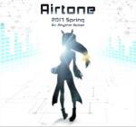 VRエアーリズムアクションゲーム「Airtone」のティザーサイトが公開