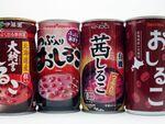おしるこ4缶ゴクゴク飲み比べ! 失われた日本のお正月を取り戻す