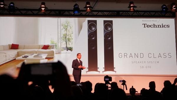 オーディオ用スピーカーシステムの「SB-G90」
