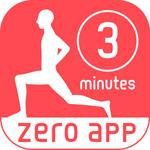 お正月太りを解消に手軽にチャレンジできるAndroidアプリ3選