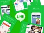 LINEの知って得する使い方25選 既読時間の意味、送信取消、誤送信防止など解説