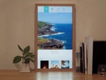 Atmoph Windowの風景動画ストアがオープン