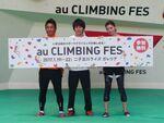 """""""世界選手権の壁""""に挑める「au CLIMBING FES」期間限定開催"""