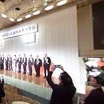 2017年福岡商工会議所新年祝賀会の様子を360度動画で配信
