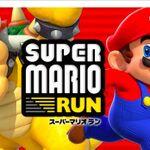 Android版「スーパーマリオ ラン」3月配信が決定