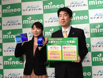 mineo、50万契約突破 100万契約を目指すための新端末&新サービスを説明