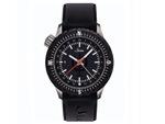 ドイツ軍特殊部隊「KSK」とコラボした限定時計が50万円から