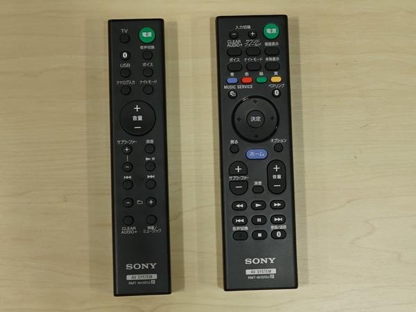 付属リモコン。左がMT300、右がMT500