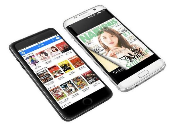 NTT東日本が電子雑誌読み放題サービス「タブホスポット」提供開始