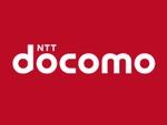 ドコモ、カケホーダイプランに「データSパック」追加、月4900円でスマホ利用可能に