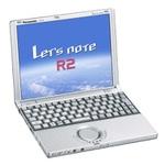"""耐久性・携帯性に優れた小型ノート「レッツノート Rシリーズ」こそ""""歴代最高""""のパソコンである!"""