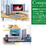 """20代の若手をパソコンの道に引きずり込んだ「FMV-DESKPOWER C7シリーズ」こそ""""歴代最高""""のパソコンである!"""