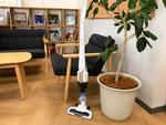 コスパ良好なサイクロン式スティック掃除機「eufy HomeVac」
