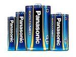 パナソニック一番の長もち性能! 進化したアルカリ乾電池「エボルタ ネオ」