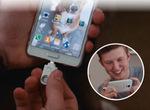 スマホで3D動画が簡単に撮影できちゃう!「Eye-Plug for Android」