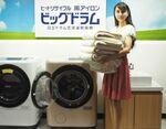 日立、毛布4枚ぶちこめる洗濯乾燥機「ヒートリサイクル風アイロンビッグドラム」