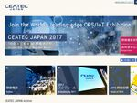 CPS/IoT総合展! 「CEATEC JAPAN 2017」開催決定