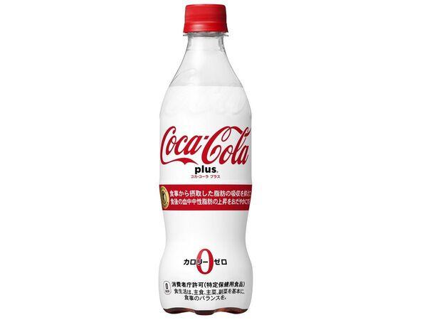 日本のために開発したトクホコーラ「コカ・コーラ プラス」3月27日発売!
