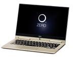 NECPCが世界最軽量の2 in 1発表、13.3型で769gの新LAVIE ZERO