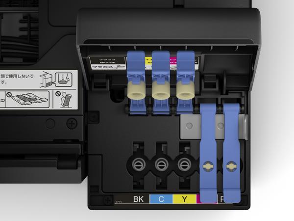 インクタンクの注入口がカラーによって異なる