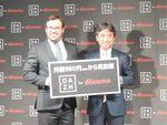 Jリーグ全試合中継で話題のDAZNがドコモに来た! 月980円で利用可能