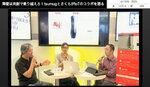話題のスマートロックtsumugの牧田さんが語るさくらとの共創