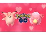 ポケモンGO、バレンタインイベントでピンクのポケモン大集合!