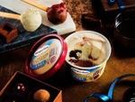 ハーゲンダッツ、チョコをづくしの「トリプルショコラ」を期間限定で発売