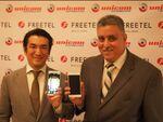 FREETEL、エジプトでスマホ販売開始を発表