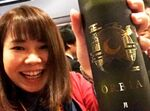 富士そば飲みはひとりでも落ち着けてナイス-235、236日目‐【倶楽部】