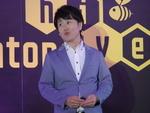 徳島のブライダル企業がNotesライクな画面のkintoneを活用中