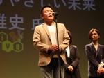 子育てママが働く福岡の清掃業者はkintoneでオフィスレスに挑む