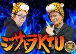 自作PCトーク『ジサトラKTU』生放送 ~Core i9発売イベントはどうだった?~