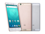 UQ mobile、下り最大150Mbpsで2万円台の「BLADE V770」2月24日発売