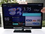 KDDI、5Gの実証実験で28GHz帯のハンドオーバーに成功、通信速度は3Gbps超