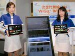 2時間のフルHD動画を10秒で落とせる次世代無線「WiGig」 成田空港で実証実験中