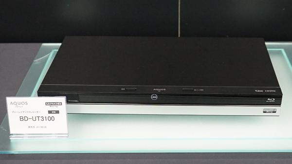 「BD-UT3100」。新製品の3モデルとも外観は同じ