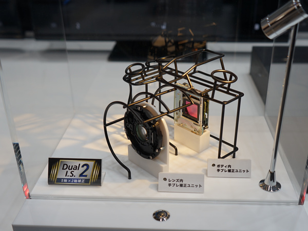 「Dual I.S. 2」の動作の仕組みを解説した模型