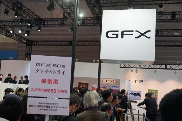 GFXのタッチアンドトライコーナーは50分待ち!