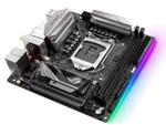 ASUS、Intel Z270搭載ゲーマー向けMini-ITXマザーボード「ROG STRIX Z270I GAMING」