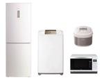 ハイアールジャパン、4点で15万円台の二人世帯向け家電セット