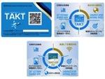 エストニア共和国「e-Residency」促進のためにグローバルSIMクーポン提供