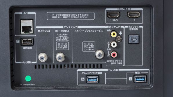 58Z810Xの背面の接続端子。2系統のHDMI入力など、X910とほぼ同様の配置になっている