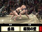 好角家こそ「横綱」稀勢の里をスマホアプリ「大相撲」で観戦!