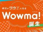 KDDIがショッピングモール「Wowma!」出店プランの入会金・月会費を1年間無料に
