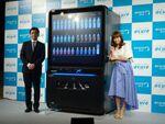 現金不可! スマホ連携のJR次世代自販機が東京駅に登場
