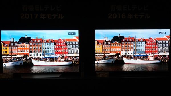 新モデル(左)と従来モデル(右)の画質比較。直接見た感じでは右のほうが鮮やかだった