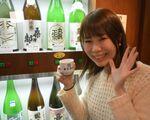 自動利き酒マシンを体験!両国300円で日本酒飲める角打ちスポット