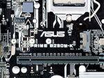 ASUS、質実剛健マザーボード「PRIME B250M-K」