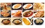餃子の名店が集う「餃子フェス」駒沢で開催:今日は何の日